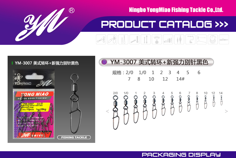 YM-3007-Rolling Swivel With New Hooked Snap