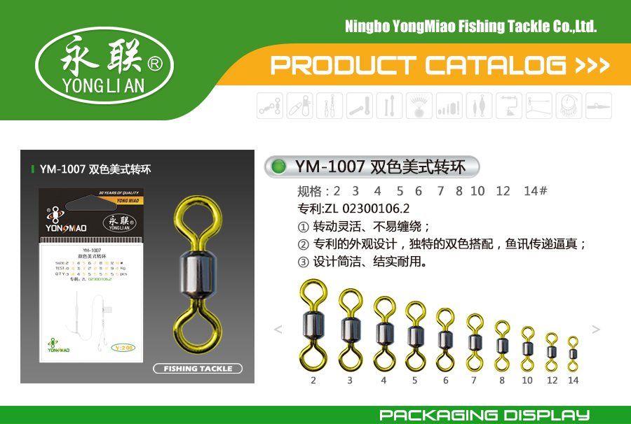 YM-1007-Double Color Rolling Swivel