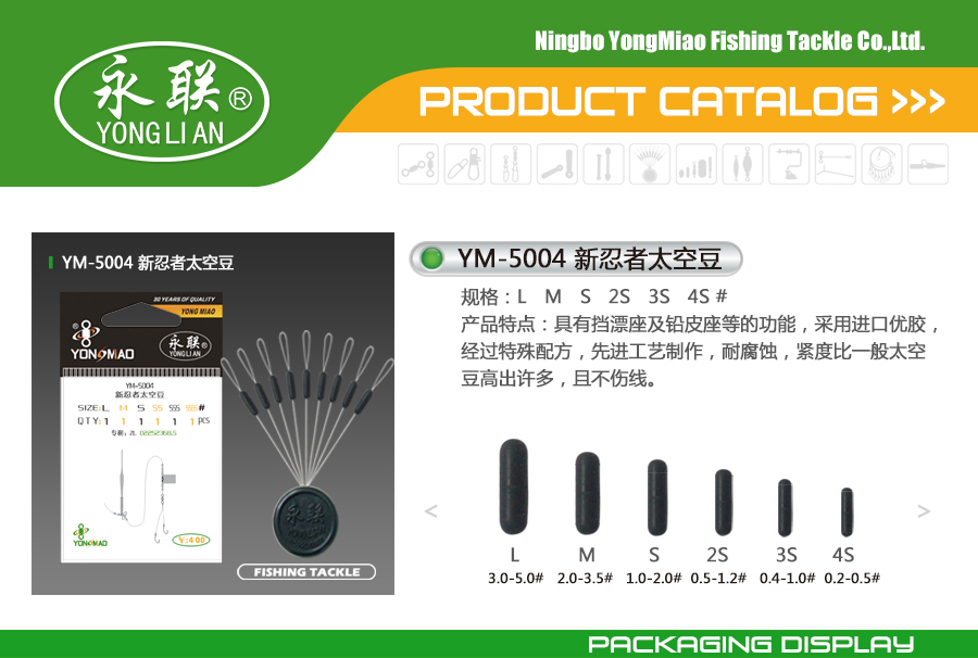 YM-5004-Stick Rubber Stopper