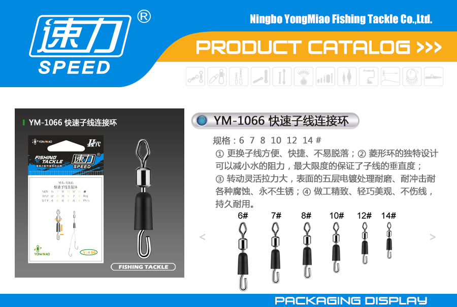 YM-1066-Fast Side Line Diamond Eye Rolling Swivel