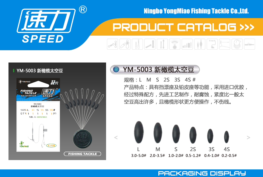 YM-5003-Olive Rubber Stopper