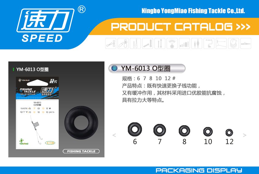 YM-6013-Rubber Ring